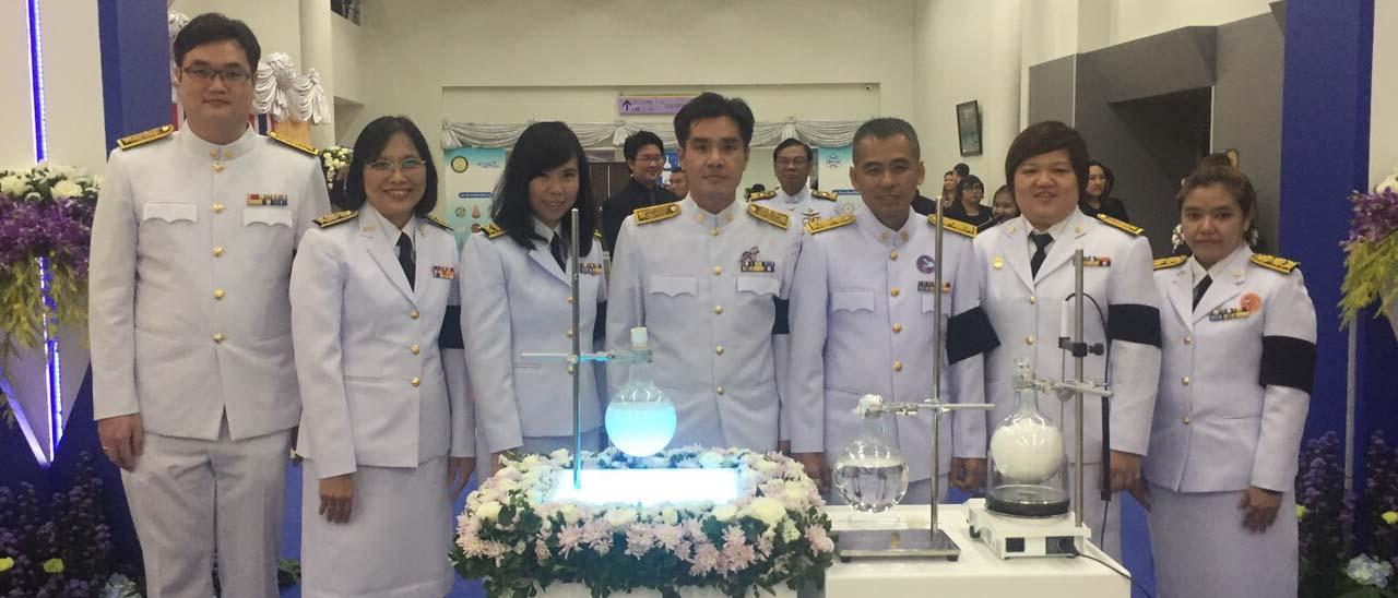 คณะวิทยาศาสตร์ประยุกต์ มจพ. เข้าร่วมพิธีเปิดงานครบรอบ 5 ปี โครงการมหาวิทยาลัยเด็ก ประเทศไทย