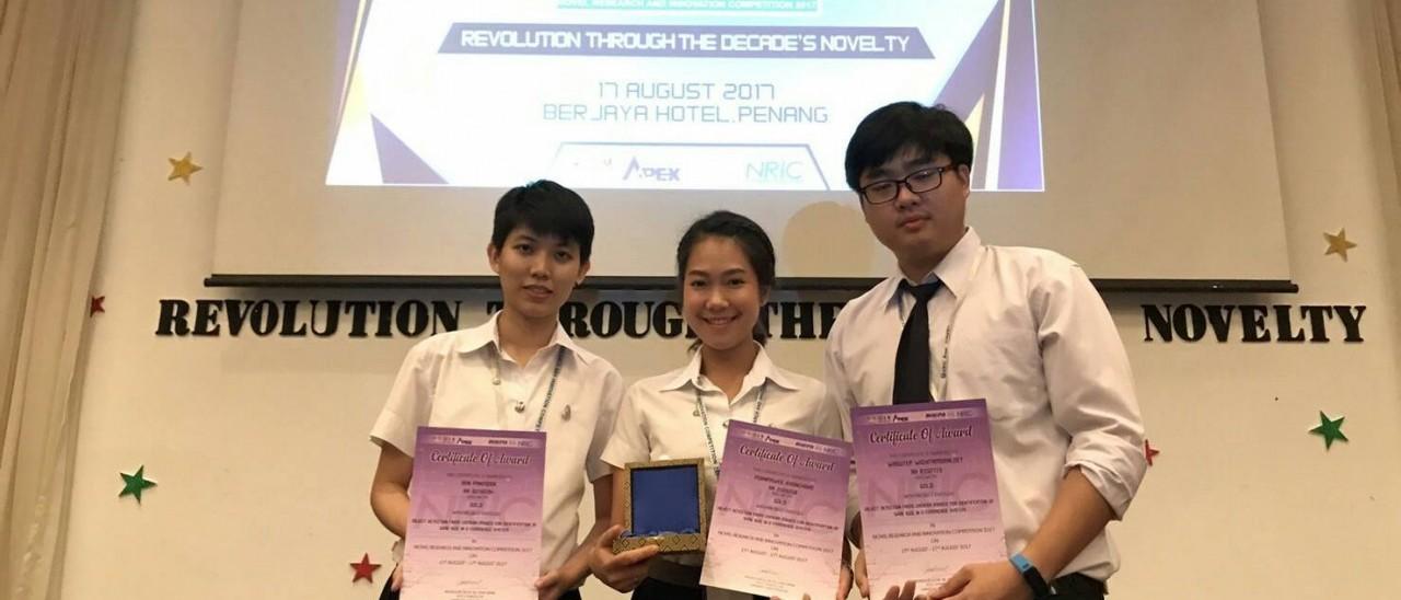 นักศึกษาคณะวิทยาศาสตร์ประยุกต์ มจพ. คว้ารางวัลเหรียญทอง ที่ประเทศมาเลเซีย
