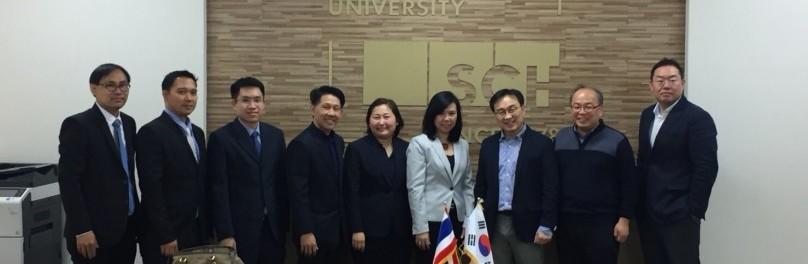 ผู้บริหารและคณาจารย์ คณะวิทยาศาสตร์ประยุกต์ หารือความร่วมมือทางวิชาการกับ Soon Chun Hyang  University ประเทศเกาหลีใต้