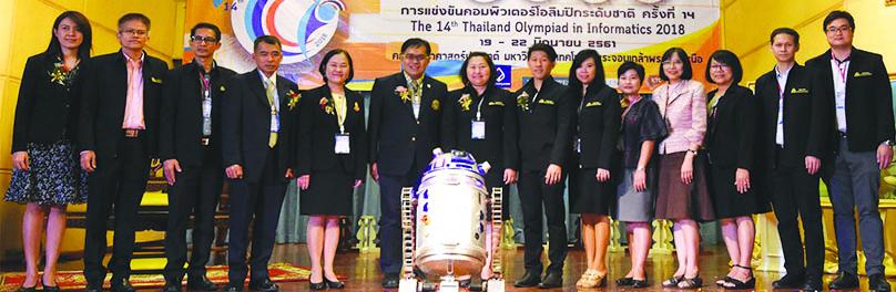 พิธีเปิดการแข่งขันคอมพิวเตอร์โอลิมปิกระดับชาติ ครั้งที่ 14 The 14th Thailand Olympiad in Informatics 2018 (14th TOI)