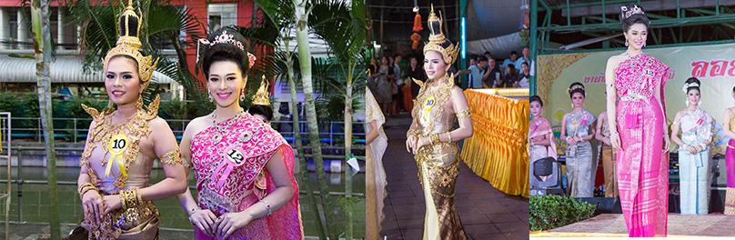 นางนพมาศคณะวิทย์ฯ ได้รับรางวัลงานประเพณีลอยกระทงประดู่แดง ประจำปี 2561