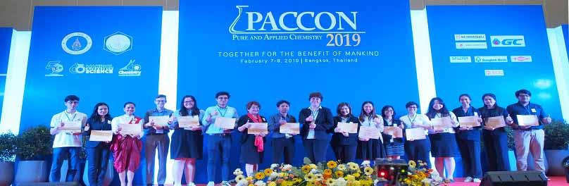 นักศึกษาคณะวิทยาศาสตร์ประยุกต์คว้ารางวัล Outstanding Student Poster Award การประชุมวิชาการ PACCON 2019