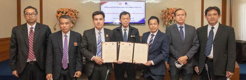 คณะวิทยาศาสตร์ประยุกต์ มจพ. ลงนามบันทึกข้อตกลงทางวิชาการกับ บริษัท ยูแทคไทย จำกัด